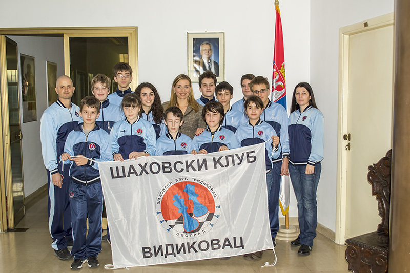 Šahovski klub Vidikovac u Rimu