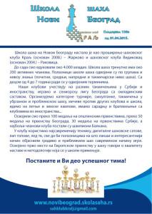 novi-beograd-2