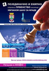 4-prvenstvo-cukarice-fb